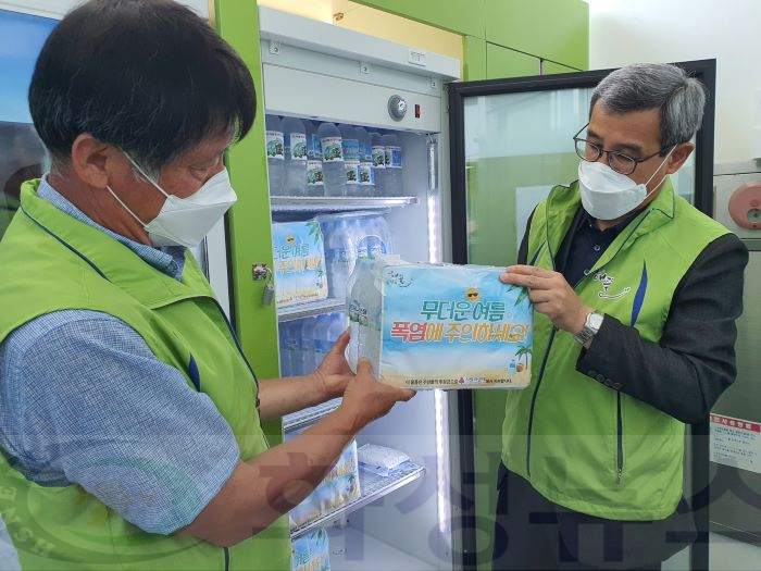오산시 중앙동 지역사회보장협의체, 취약계층에 '꽁꽁 얼음물' 무상 배부